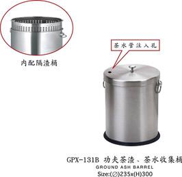 GPX131B.jpg