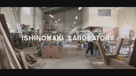 トラフ建築設計事務所+石巻工房 / History of ISHINOMAKI LABORATORY