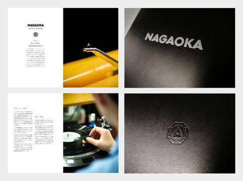 NAGAOKA パンフレット