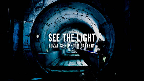 """TOZAI-SEN PHOTO GALLERY SEE THE LIGHT 2"" Trailer"