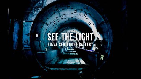"""TOZAI-SEN PHOTO GALLERY SEE THE LIGHT 2"" Trailer"
