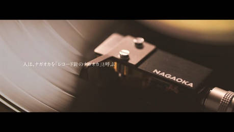 Nagaoka : The Documentary