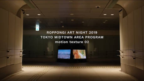 「motion texture 02 at ROPPONGI ART NIGHT 2019」