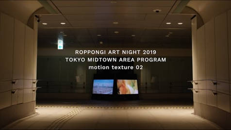 「motion texture 02 at ROPPONGI ART NIGHT 2019」