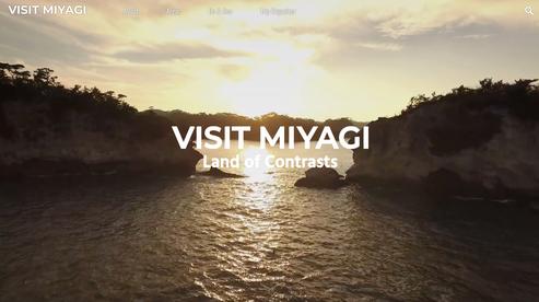 宮城県「VISIT MIYAGI」映像演出