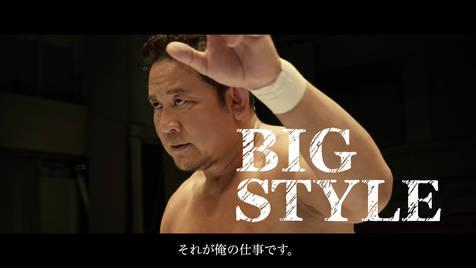 サントリー BOSS×新日本プロレス  25周年コラボ「BIG STYLE」