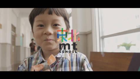 masking tape「 mt school 東北」
