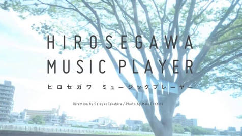 """HIROSEGAWA MUSIC PLAYER"" Trailer"