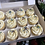 Thumbnail: Simple Cupcakes
