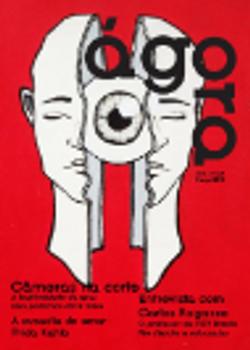 Ágora 5