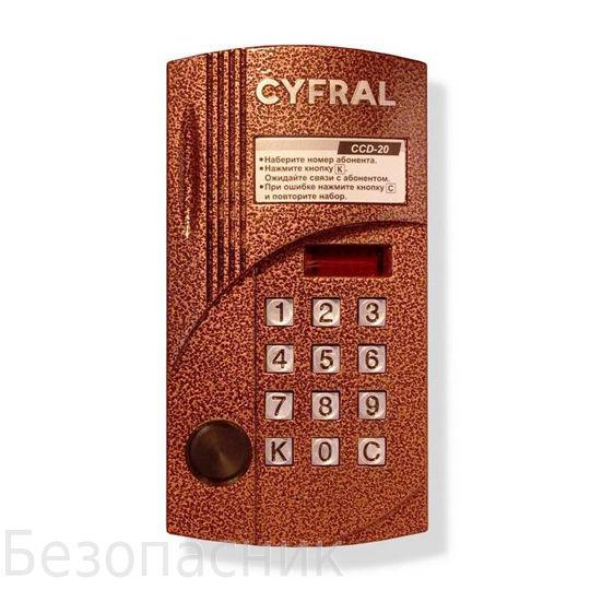Домофон Цифрал CCD-20-прокси