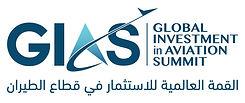 GIAS logo.jpg