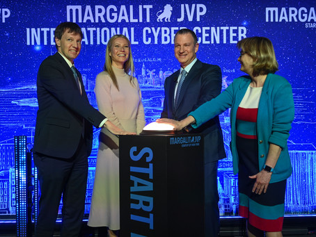 New York City And JVP Launch The International Cyber Center To Transform NYC Into The Cyber Innovati