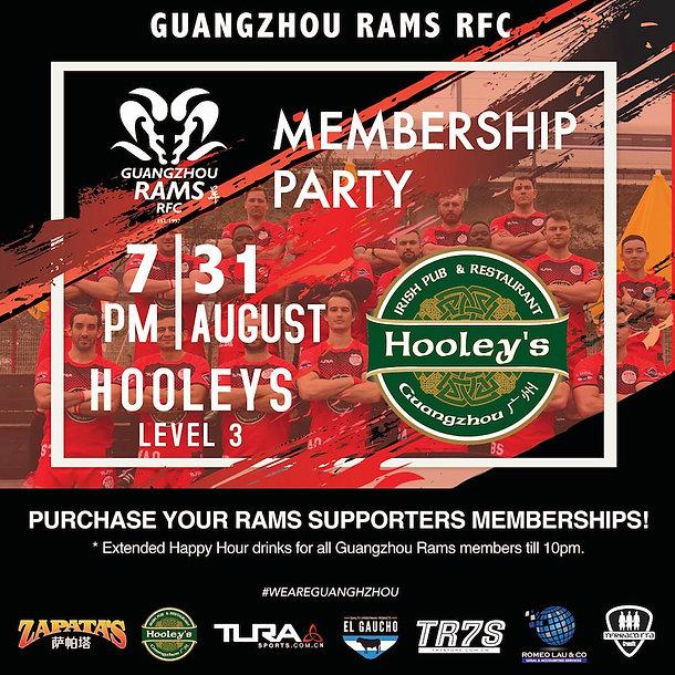 GZRFC Membership Party Aug19-01 small.jp
