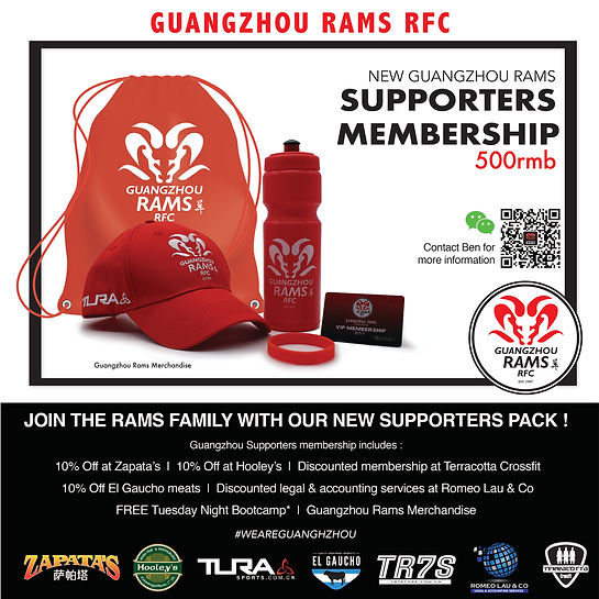 GZRFC Supporters Membership Aug19-01.jpg