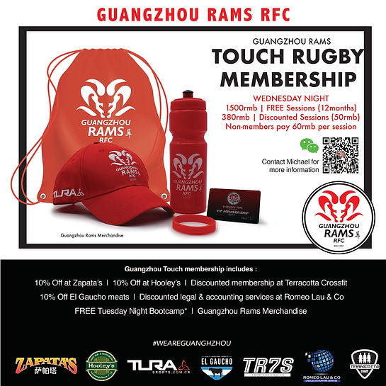 GZR Touch Membership Aug19 FINAL-01.jpg