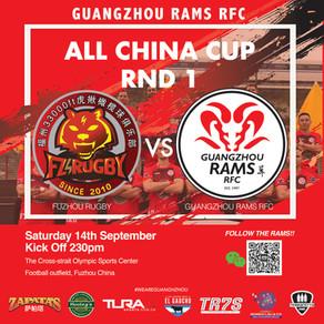 Rams v Fuzhou Tigers! TEAM NAMED!