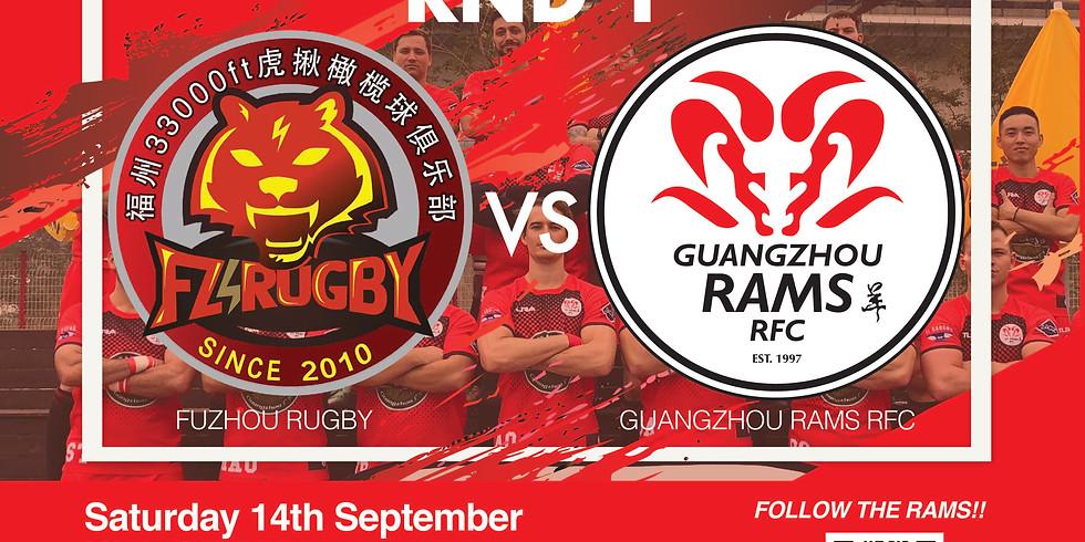 Fuzhou Tigers v Guangzhou Rams