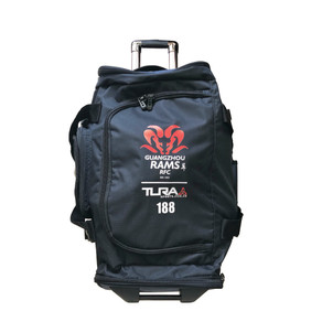 New Player Kit Bags!