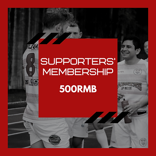 Supporters' Membership