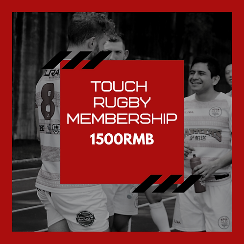Touch Rugby Membership