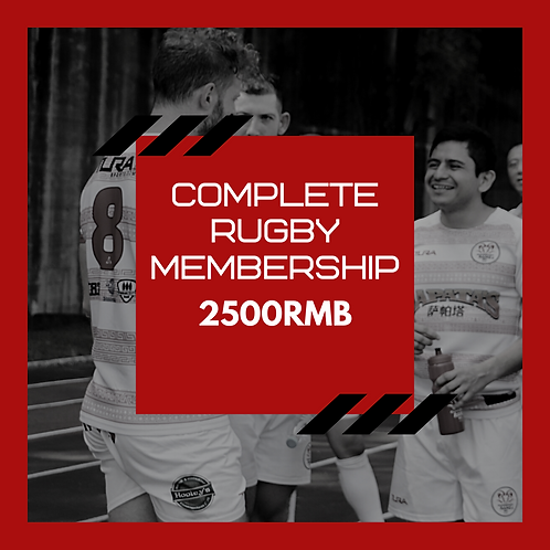 Complete Rugby Membership