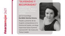 """28 de Marzo. """"Olvidadas y Recuperadas"""" con Ana Belén Sánchez #DiálogosSororos #ODS2030"""