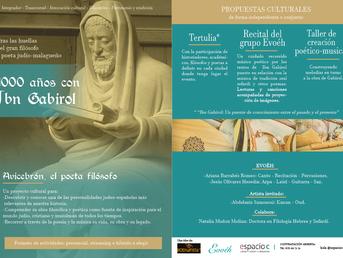 1000 años con Ibn Gabirol. Nos acercamos a la vida y obra del poeta y filósofo judío-malagueño.
