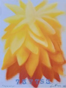 Shane Guffogg, 737753Pastel on paper, 15 x 11.25 in. or (38.1 x 28.5 cm) 2020