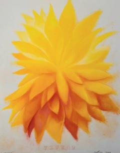 Shane Guffogg, 737749Pastel on paper H: 30 x W: 22 in. (76 x 55 cm)