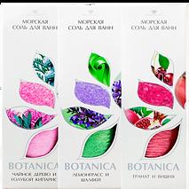 BotanicaAll-min.png