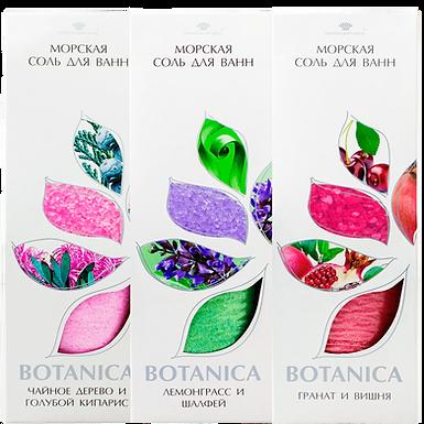Соль морская для ванн  «Botanica» 700г