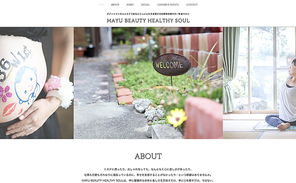 HP制作 | MAYU BEAUTY HEALTHY SOUL 様