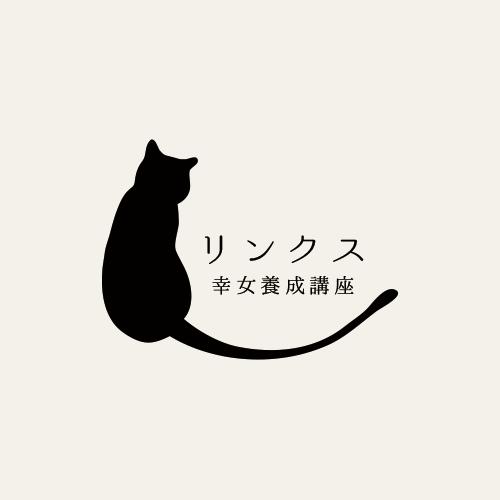 ロゴ制作 | リンクス 幸女養成講座