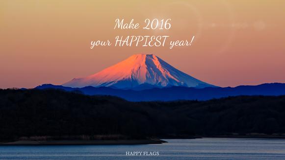2016年をHAPPIEST YEARにしよう♪