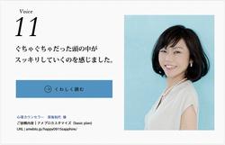 011_kazuyofukami