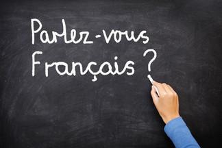 Французский язык в Радужном!
