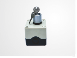 SHNLR 458 Operasyon Anahtarı