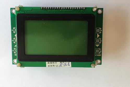 SJE 463 Operasyon Ekranı , E-DSC-Dl-232