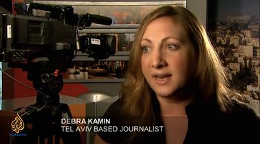 Image result for DEBRA KAMIN