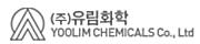 유림화학 CI.PNG