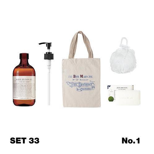 Set 33  / Everyday Body Treatment  #4