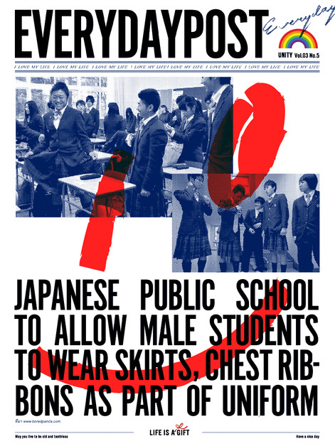 Japanese public school to allow male students to wear skirts, chest ribbons as part of uniform