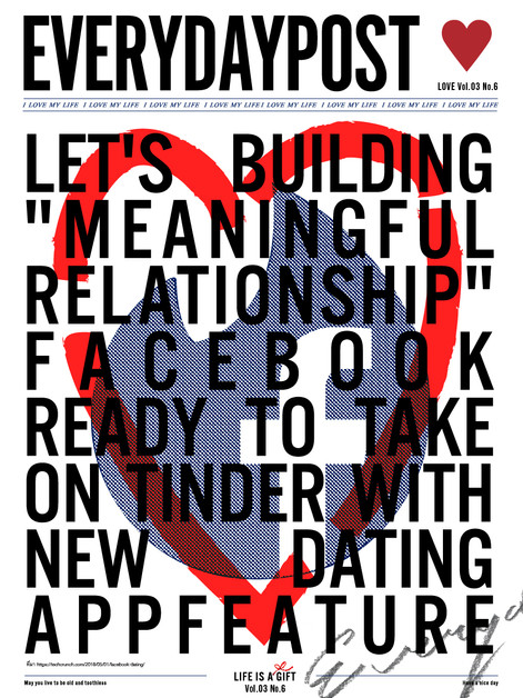 """Let's building meaningful relationship"", Facebook ready to take on Tinder with new da"