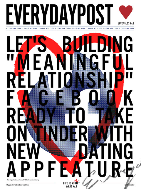 """""""Let's building meaningful relationship"""", Facebook ready to take on Tinder with new da"""