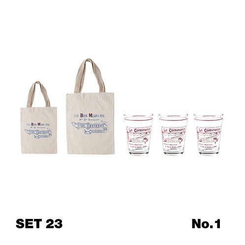 Set 23 / Everyday B Smith and Son / Net Bag
