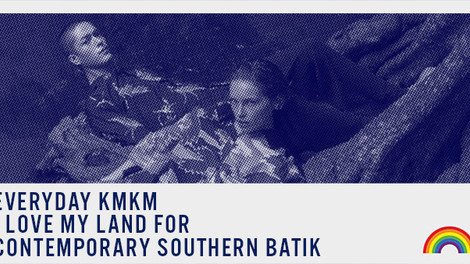 """I LOVE MY LAND"" FOR CONTEMPORARY SOUTHERN BATIK โครงการ ""ผลิตภัณฑ์จากผ้าไทยร่วมสมัยชายแดนใต้ ป"