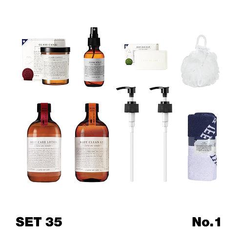 Set 35  / Everyday Body Treatment #5