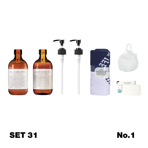 Set 31  / Everyday Body Treatment #3