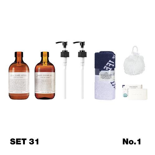 Set 31  / Everyday Body Treatment #3